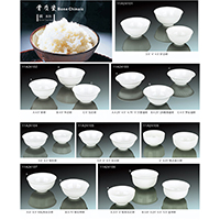 Plain Bone Chinaware Series